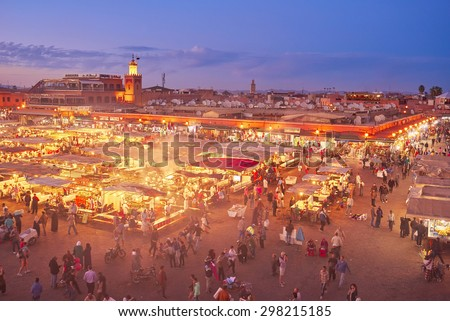 MARRAKESH, MOROCCO - MARCH 05: Jemaa el Fna Square on March 05, 2015 in Marrakesh, Morocco