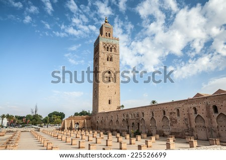 MARRAKESH, MOROCCO - NOV 20: Minaret of the ancient Koutoubia mosque in the city of Marrakesh. November 20, 2008 in Marrakesh, Morocco