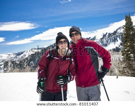 Married Couple on a Ski Vacation - stock photo