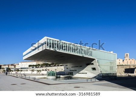 MARSEILLE, FRANCE - JUL 9, 2015 : The modern building of Museum of European and Mediterranean Civilizations (MuCEM). It was was inaugurated on 2013 when the city was the European Capital of Culture