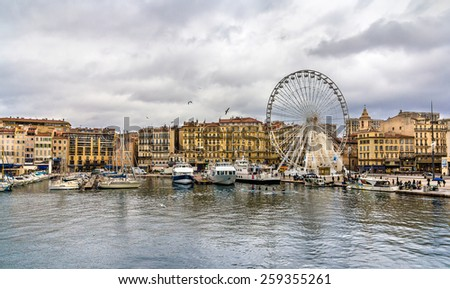 Marseille near the Old Port - France, Provence - stock photo