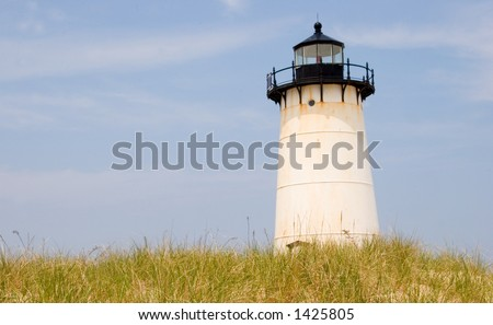Martha's Vineyard Lighthouse - stock photo