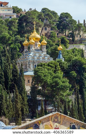 Mary Magdalene Convent on the Mount of Olives, Jerusalem, israel - stock photo