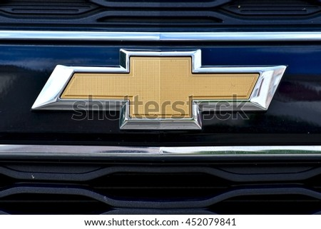Maryland Usa July 12 2016 Chevy Stock Photo Download Now 452079841