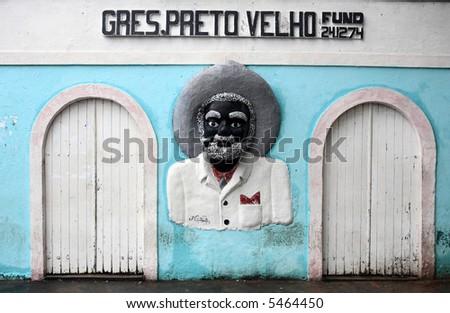 mask on the wall of olinda near recife pernambuco state brazil - stock photo