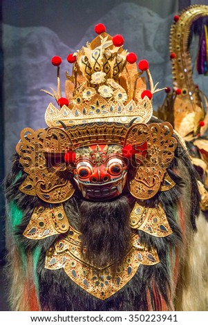 Mask used in traditional Chinese celebrations - stock photo