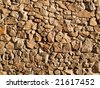 Masonry background (wall). - stock photo