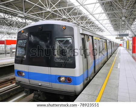 Mass rapid transit - stock photo