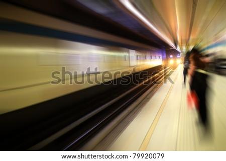 Mass rapid transit in Taipei City - stock photo