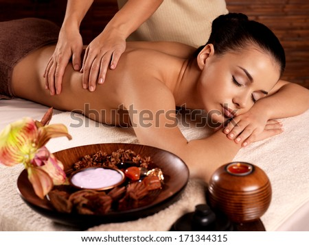 Beauty salon stock images royalty free images vectors shutterstock - Salon massage body body paris ...