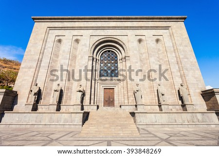 Matenadaran (the Mesrop Mashtots Institute of Ancient Manuscripts) is a repository of ancient manuscripts, research institute and museum in Yerevan, Armenia. - stock photo