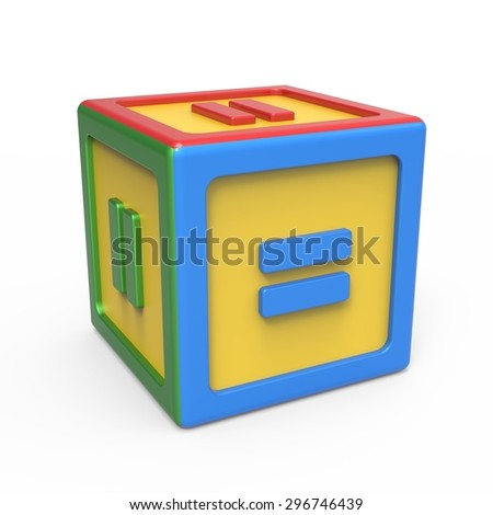 Mathematical equal sign toy block - stock photo