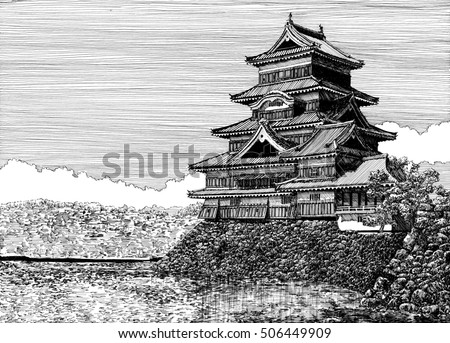 Matsumoto Castle In Nagano Prefecture Japan Stone Base Surrounded By A Moat