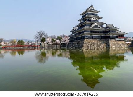 Matsumoto Castle , One of Japan's premier historic castles, Japan - stock photo