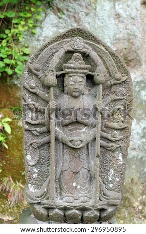 MATSUSHIMA, JAPAN - JULY 8, 2015 : Buddhist statue located along the entrance to the Zuiganji Temple in Matsushima. The area is considered one of the Three Most Scenic Spots in Miyagi District , Japan