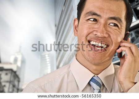 Mature business man use phone outside of office buildings and skyscrapers. - stock photo