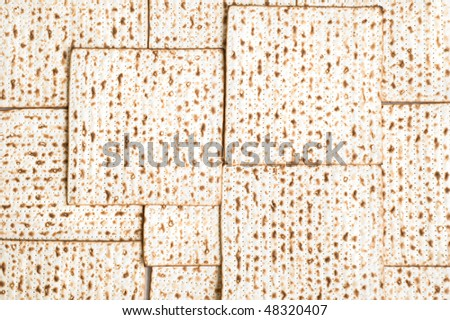 Matzos - jewish passover bread - stock photo