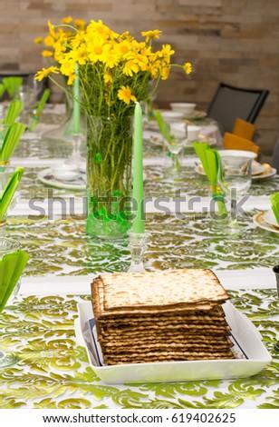 Seder Dinner Table Decorations