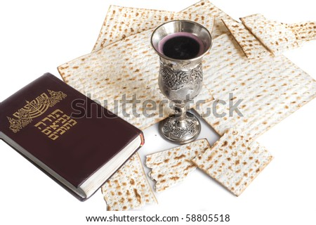 matzot with torah