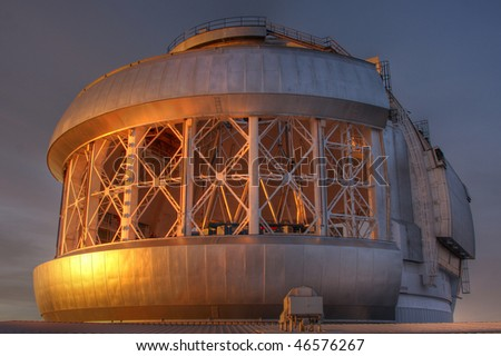 Mauna Kea Gemini Telescope - stock photo
