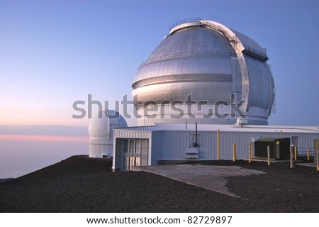 Mauna Kea Telescope - stock photo