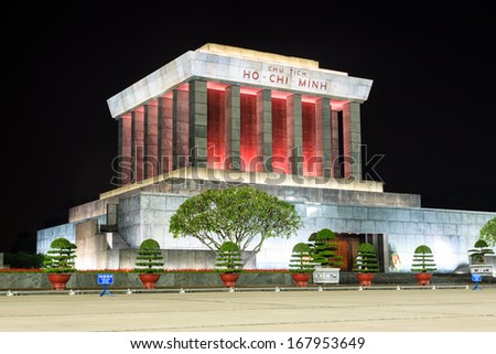 Mausoleum of famous people, Hanoi, Vietnam - stock photo