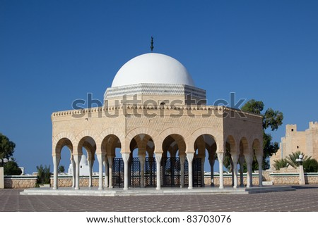 Mausoleum of Habib Bourgiba in Monastir, Tunisia