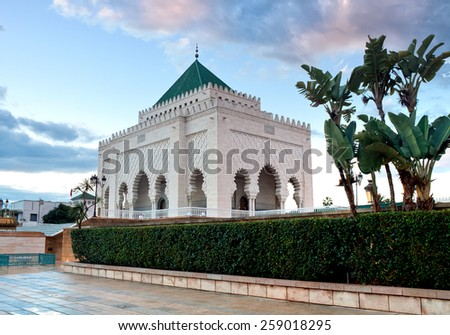 mausoleum of Muhammed V, Rabat, Morocco - stock photo
