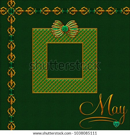 May Birthstone Background Collection 21 Beautiful Rich Emerald Green Texture Quick Page With