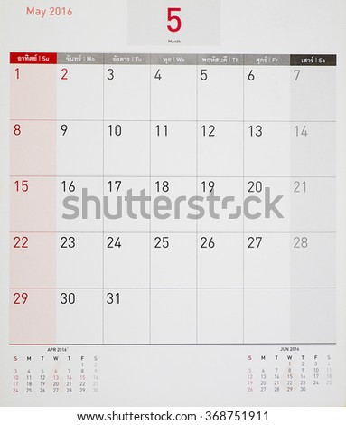 May 2016 calendar (or desk planner), weeks start from Sunday - stock photo