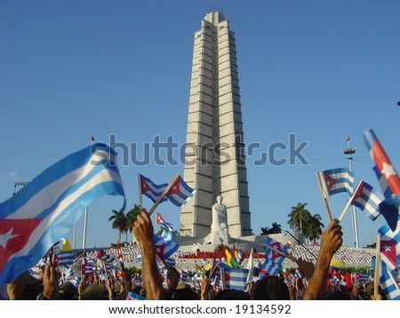 May Day in Havana, Cuba (2004) - stock photo