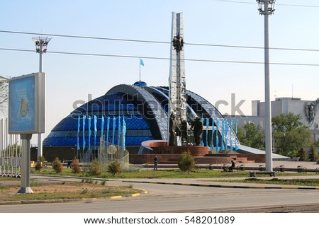 May 20, 2012. Temiratu, Kazakhstan. Nursultan Nazarbayev Museum - the first president of the Republic of Kazakhstan. The building is designed as a miner's helmet.