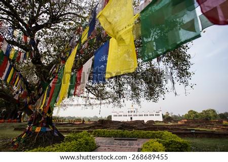 Maya Devi temple, the birth place of Gautama Buddha, in Lumbini, Nepal. A UNESCO world heritage site - stock photo