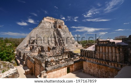 Maya settlement in Uxmal, Yucatan Mexico - stock photo
