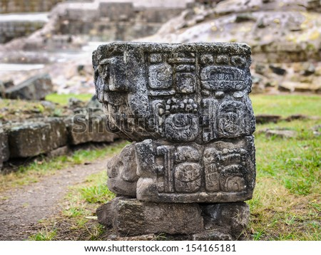 Maya time architecture of Copan, UNESCO World Heritage Site, Honduras, Central America - stock photo