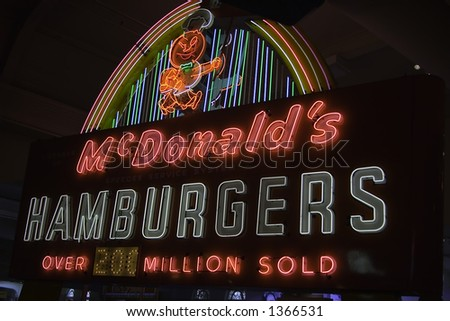 McDonald's HAMBURGERS vintage advertisement - stock photo