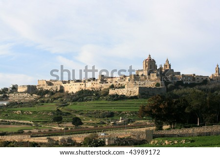 Mdina, the fortified silent city in Malta - stock photo
