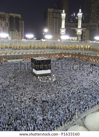 MECCA - DEC 7 : View from third floor of Haram Mosque where Muslim pilgrims get ready for prayer Dec 7, 2007 in Mecca. Millions of muslims around the world come for hajj during this time. - stock photo