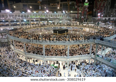 MECCA - JULY 04 : Crowd of pilgrims circumambulate around Kaaba on July 04, 2015 in Mecca,Saudi Arabia. Pilgrims circumambulate seven times to show their submission to the religion.
