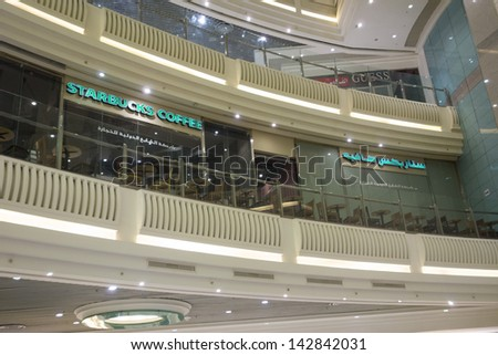 MECCA ,S.ARABIA-JUN 7:Starbucks coffee outlet at Abraj Al Bait shopping complex in Makkah June 7, 2013.The government faces criticism due to its recent opening of the outlet at Islam's holiest city