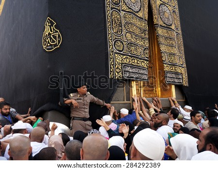 MECCA, SAUDI ARABIA-CIRCA MAY 2015: A close up view of Kaaba at Masjidil Haram on MAY, 2015 in Makkah, Saudi Arabia. A guard watching the pilgrims to keep the peace.   - stock photo