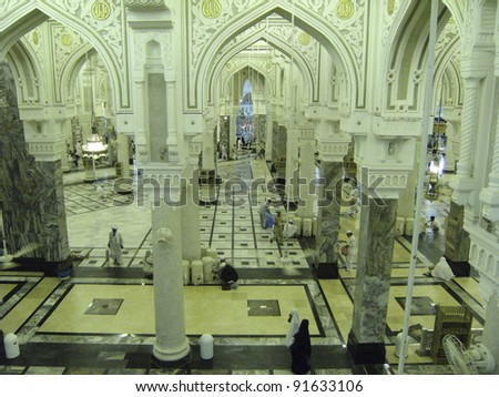 MECCA, SAUDI ARABIA - DEC 29 : Interior of Masjidil Haram (Haram Mosque) on Dec 29, 2007 in Mecca, Saudi Arabia. Muslim pilgrims from all around the world perform hajj during this time. - stock photo