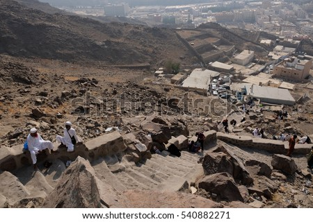 horse cave muslim An innocent man grazing his horse soon came their way: while we were in the cave, up came thuman bin  to say that he would never be muslim his reaction: [muhammad.