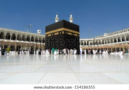 MECCA, SAUDI ARABIA - FEBRUARY 7: Muslim pilgrims, from all around the World, revolving around the Kaaba on February 7, 2008 in Mecca, Saudi Arabia. - stock photo