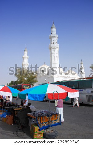 Mecca, Saudi Arabia - May 2 2007: Small stalls outside of Qiblatain Mosque selling souvenir for visitor - stock photo
