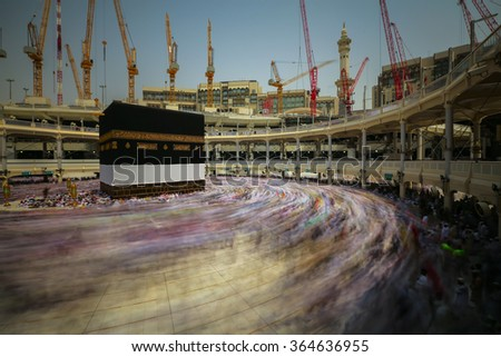 MECCA-SEPTEMBER 05:Crowd of pilgrims circumambulate around Kaaba on SEPTEMBER 05,2015 in Mecca,Saudi Arabia. Pilgrims circumambulate seven times to show their submission to the religion.