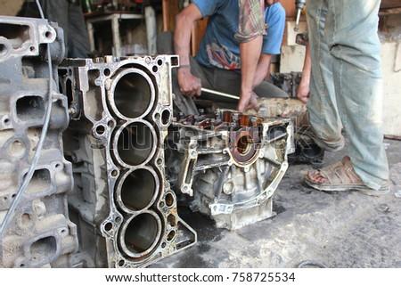 Mechanical Engine Automobile Workshop Stock Photo