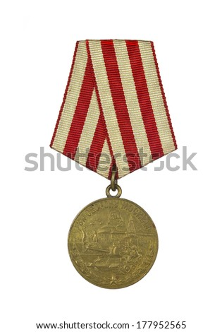 "Medal ""For the Defence of Moscow""on a white background"