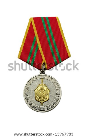 "Medal for ""The difference in the military service of the second degree"" awarded to officers served 15 years."