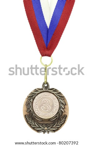 Medal is awarded to a pupil for a win in the sport